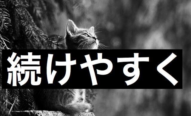 f:id:imaikiaruku:20180117111329j:plain