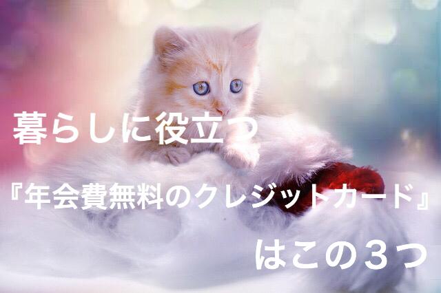 f:id:imaikiaruku:20180207171409j:plain