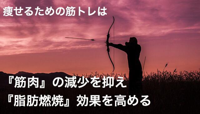 f:id:imaikiaruku:20180311184851j:plain