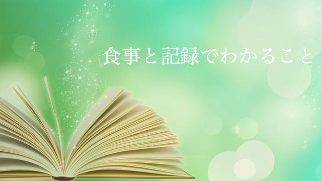 f:id:imaikiaruku:20180327153609j:plain