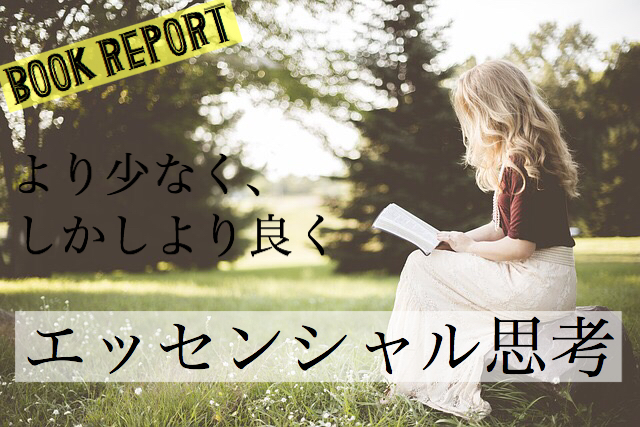 f:id:imaikiaruku:20180405112533j:plain