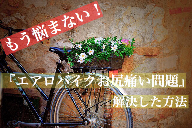 f:id:imaikiaruku:20180820112315j:plain