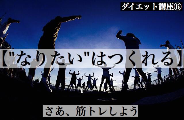 f:id:imaikiaruku:20180824180616j:plain