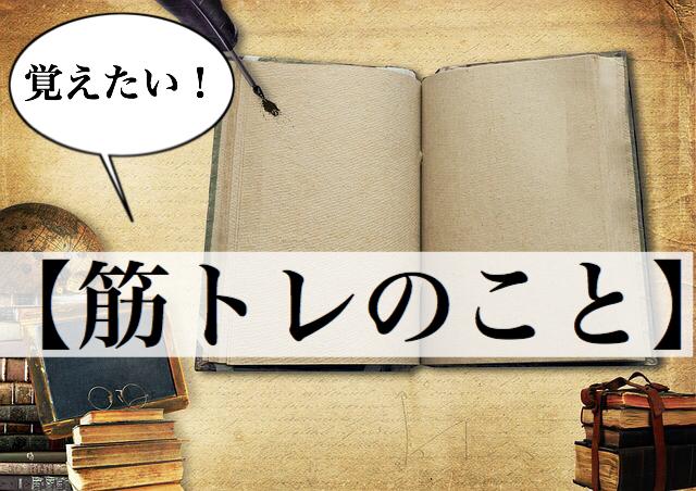 f:id:imaikiaruku:20180825092300j:plain