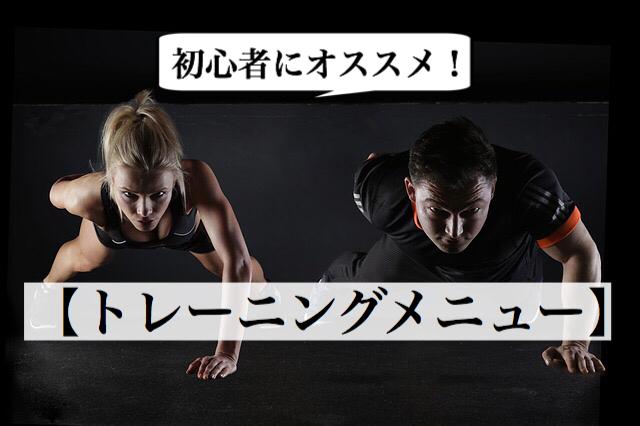 f:id:imaikiaruku:20180825101249j:plain