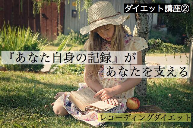 f:id:imaikiaruku:20180915133242j:plain