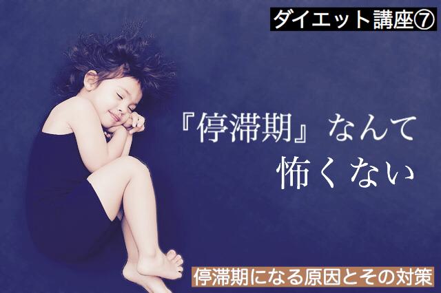 f:id:imaikiaruku:20180915140017j:plain