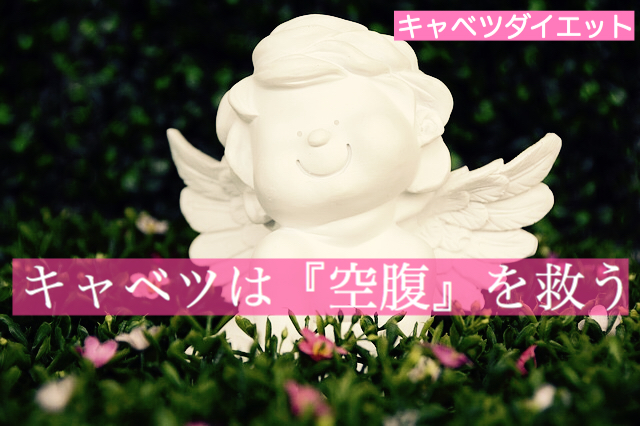 f:id:imaikiaruku:20180915155642j:plain