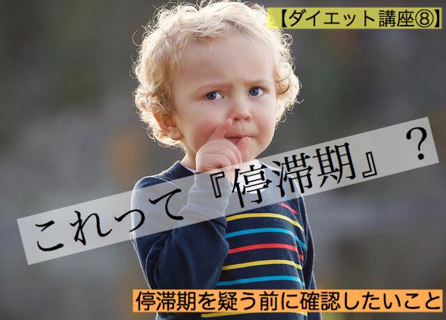 f:id:imaikiaruku:20180920151820j:plain