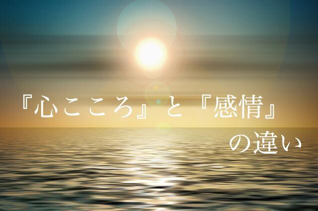 f:id:imaikiaruku:20180925152504j:plain