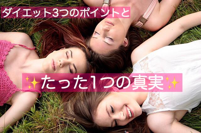 f:id:imaikiaruku:20190306164438j:plain