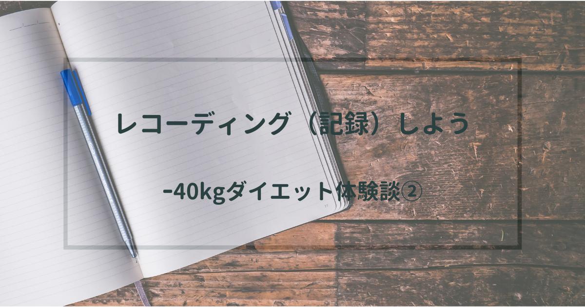 f:id:imaikiaruku:20210918181022p:plain