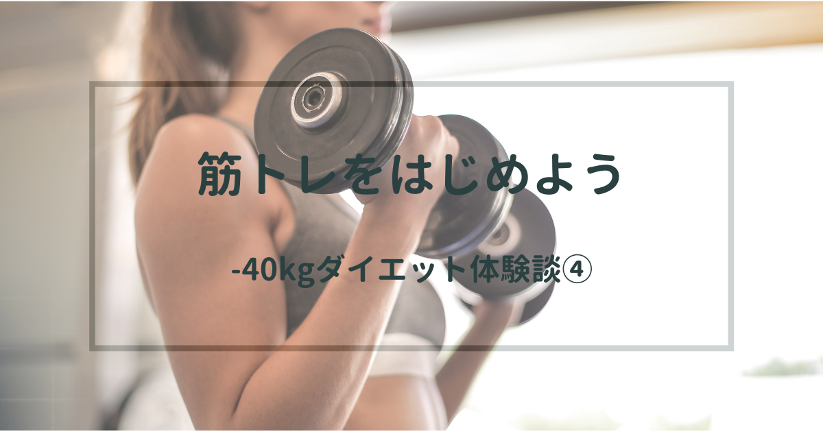 f:id:imaikiaruku:20210919105228p:plain