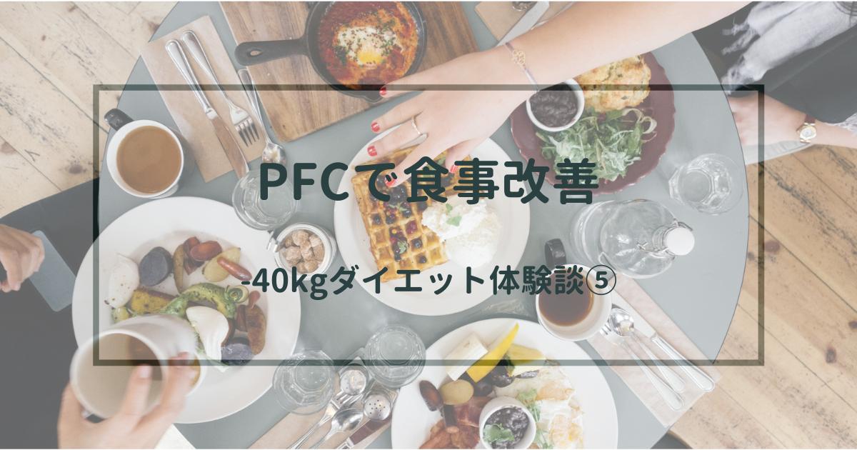 f:id:imaikiaruku:20210919120102p:plain