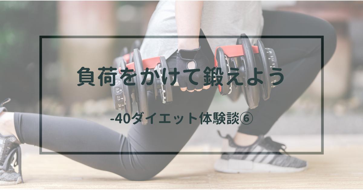 f:id:imaikiaruku:20210920081453p:plain