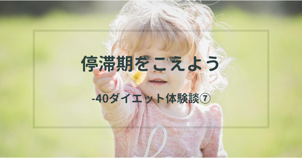 f:id:imaikiaruku:20210920110024p:plain