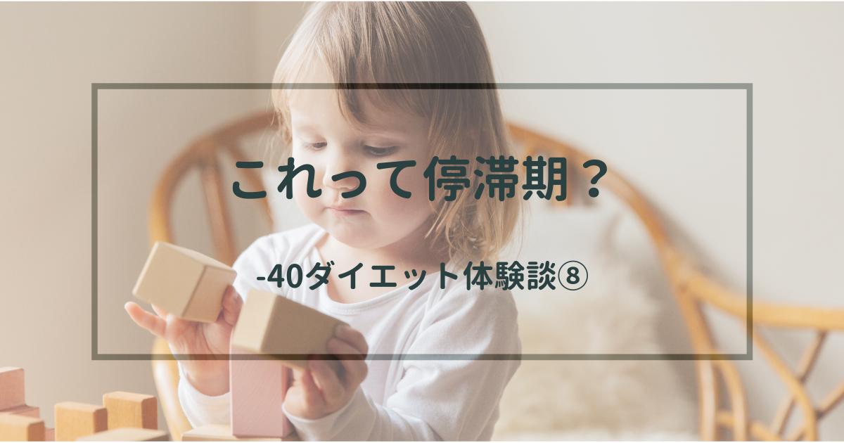 f:id:imaikiaruku:20210920114516p:plain