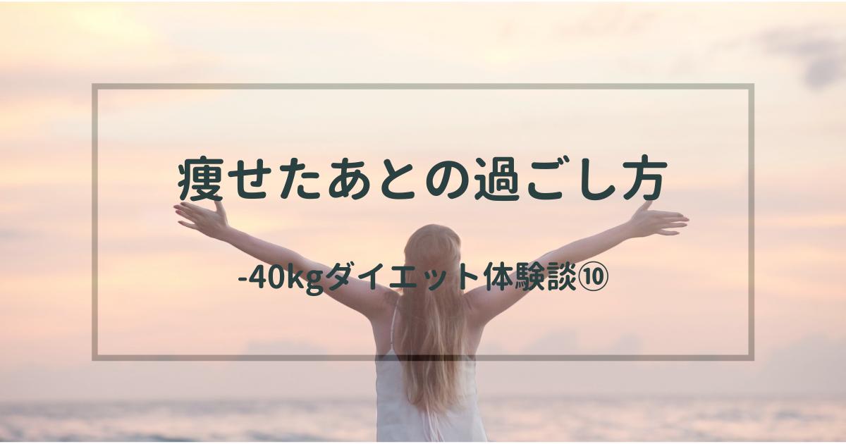 f:id:imaikiaruku:20210920131919p:plain