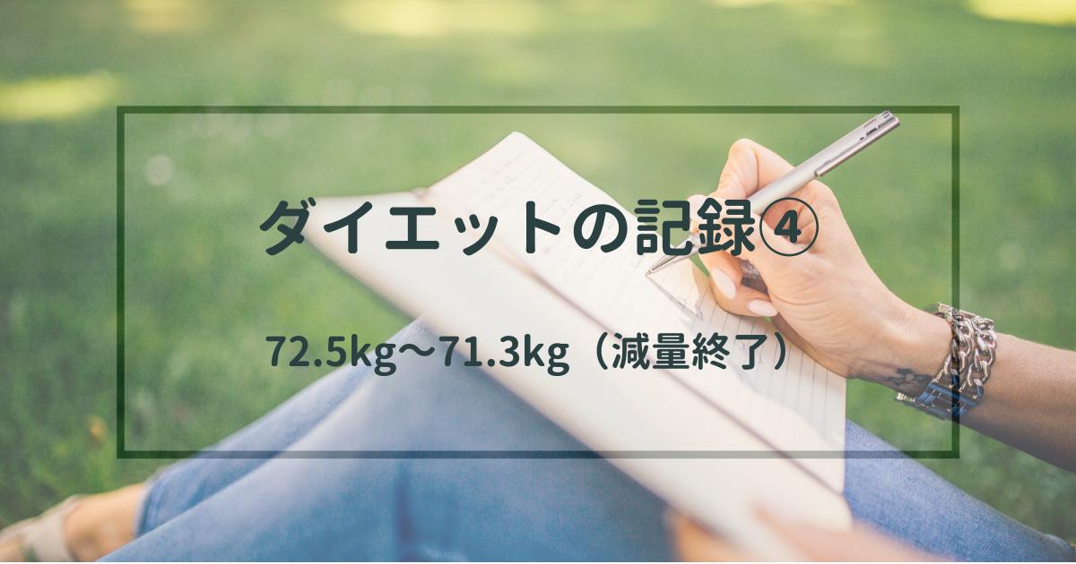 f:id:imaikiaruku:20210920161015p:plain