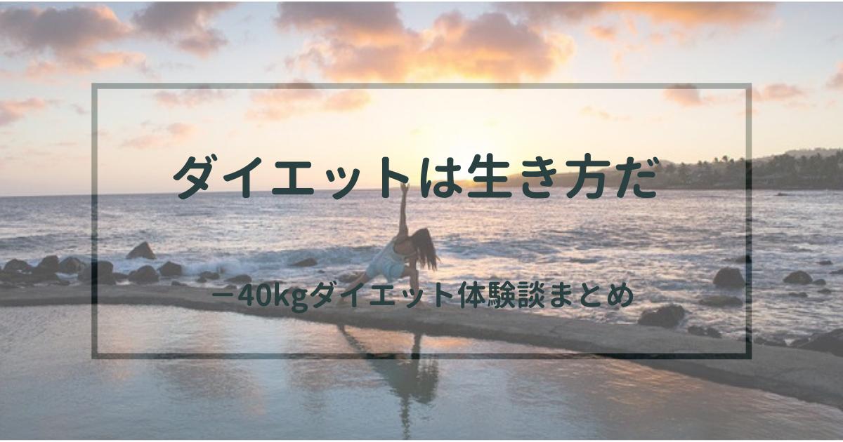 f:id:imaikiaruku:20210925080914p:plain