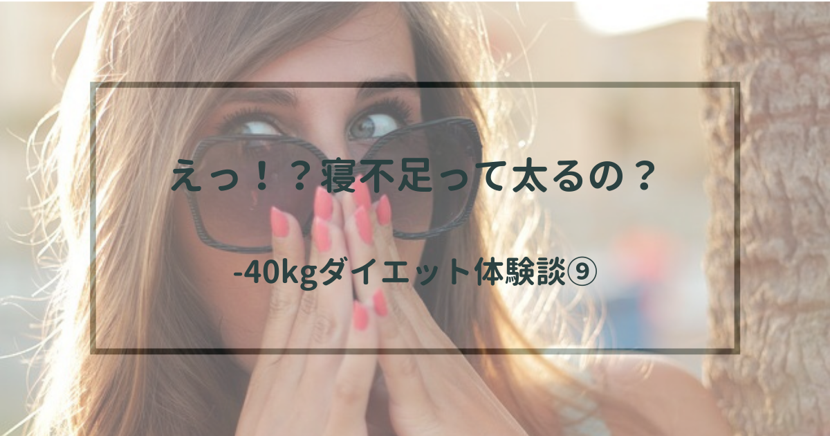 f:id:imaikiaruku:20210926140007p:plain