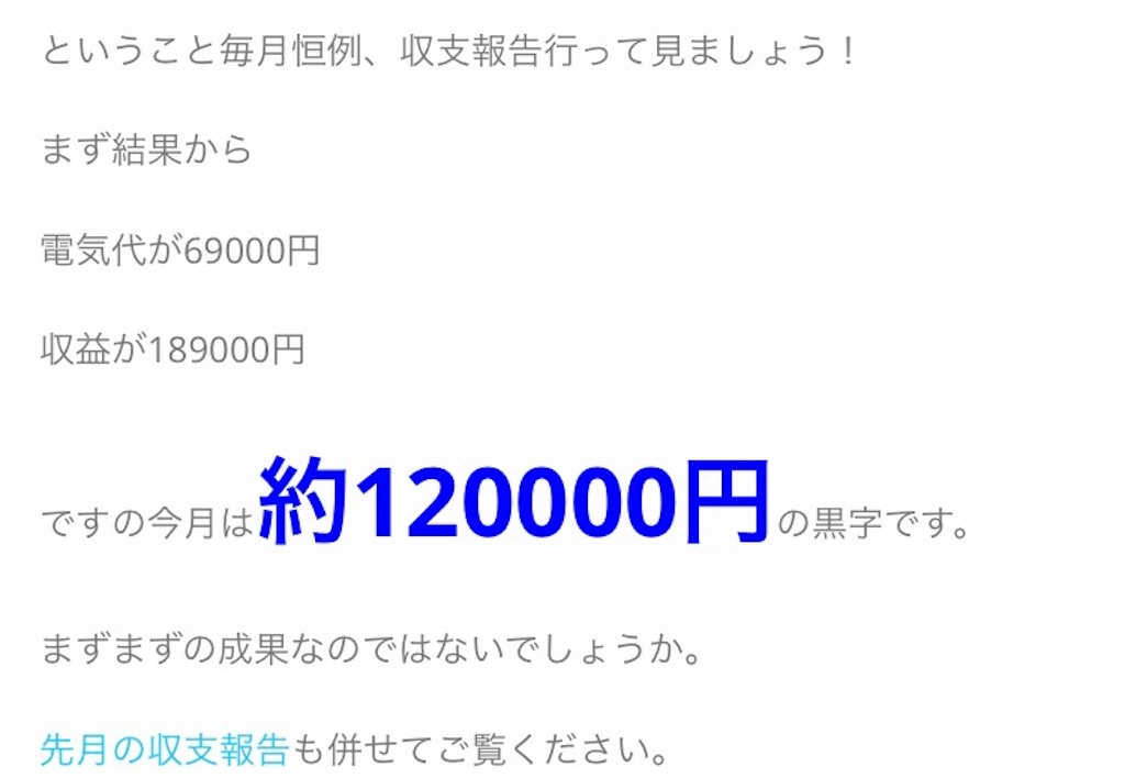 f:id:imairyouji:20170722125054j:image