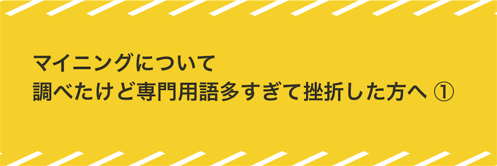 f:id:imairyouji:20170724204048p:image