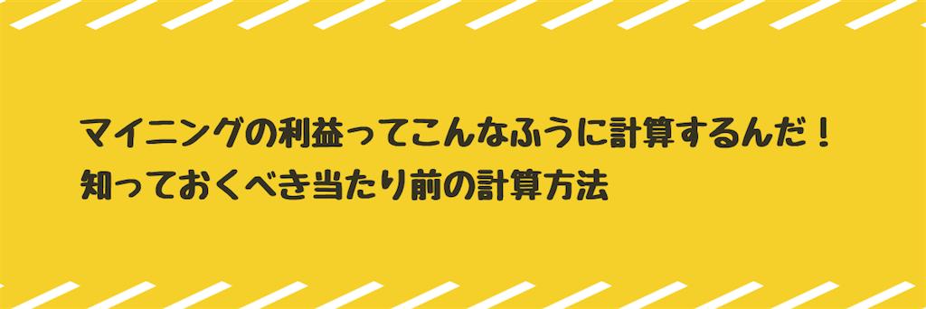f:id:imairyouji:20170726150121p:image