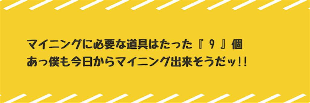 f:id:imairyouji:20170806112050p:image
