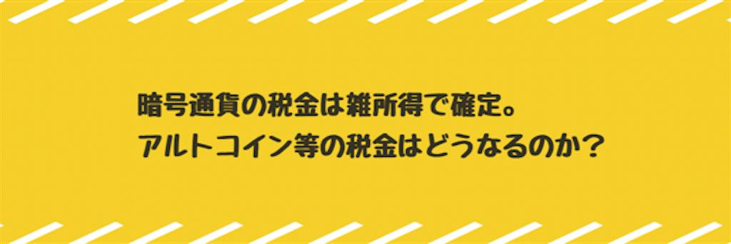 f:id:imairyouji:20170906133840p:image