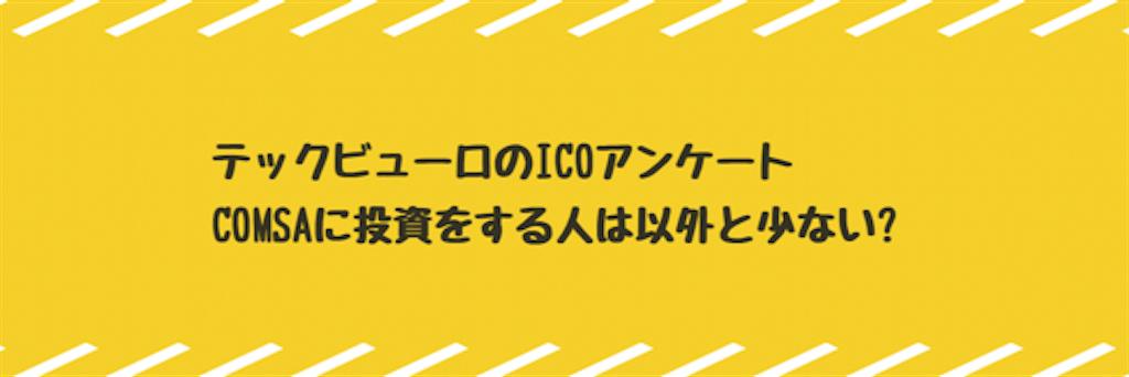 f:id:imairyouji:20170907142750p:image