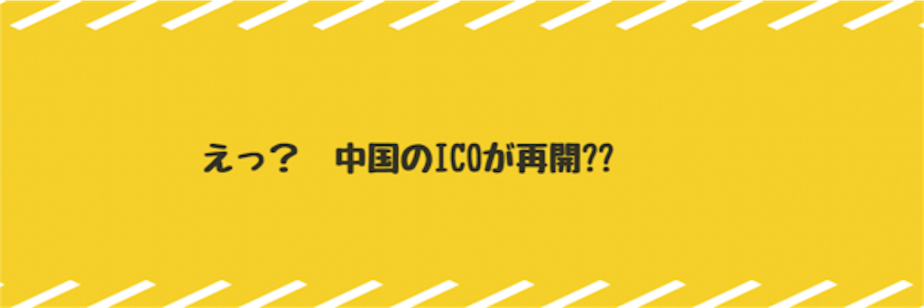 f:id:imairyouji:20170908014303p:image