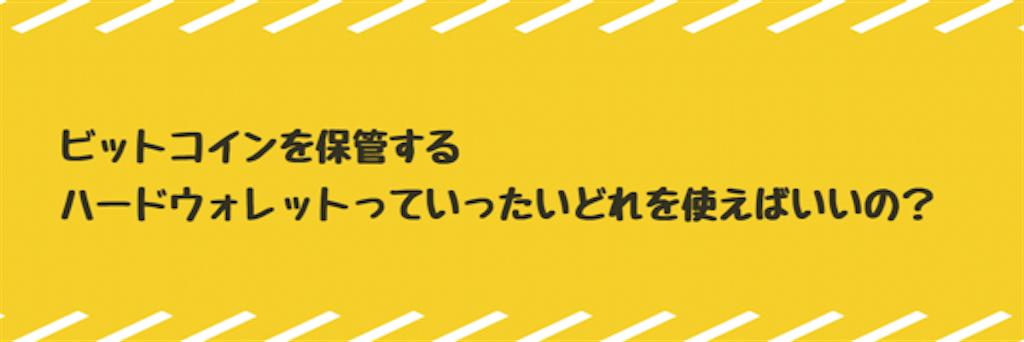 f:id:imairyouji:20170915203945p:image