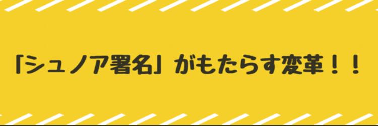 f:id:imairyouji:20170925105545j:plain