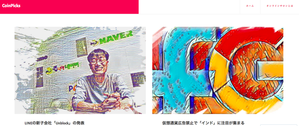 f:id:imairyouji:20180408020805p:plain