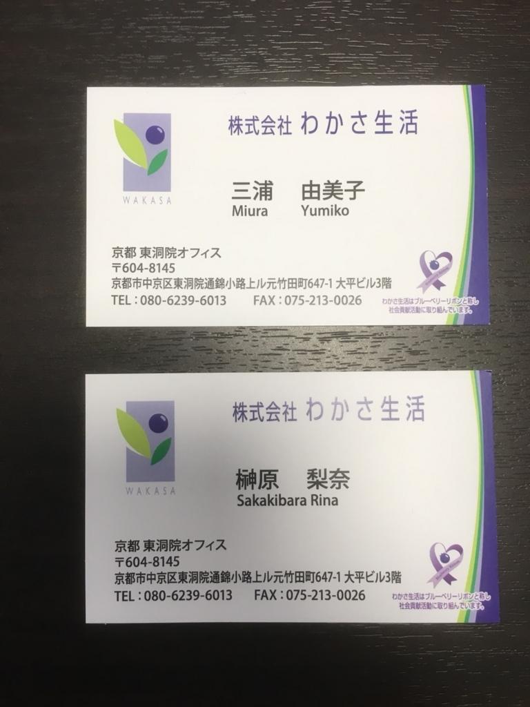 f:id:imaise-yoshikawa:20180325222810j:plain