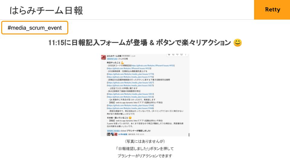 f:id:imaizume:20200424201321p:plain