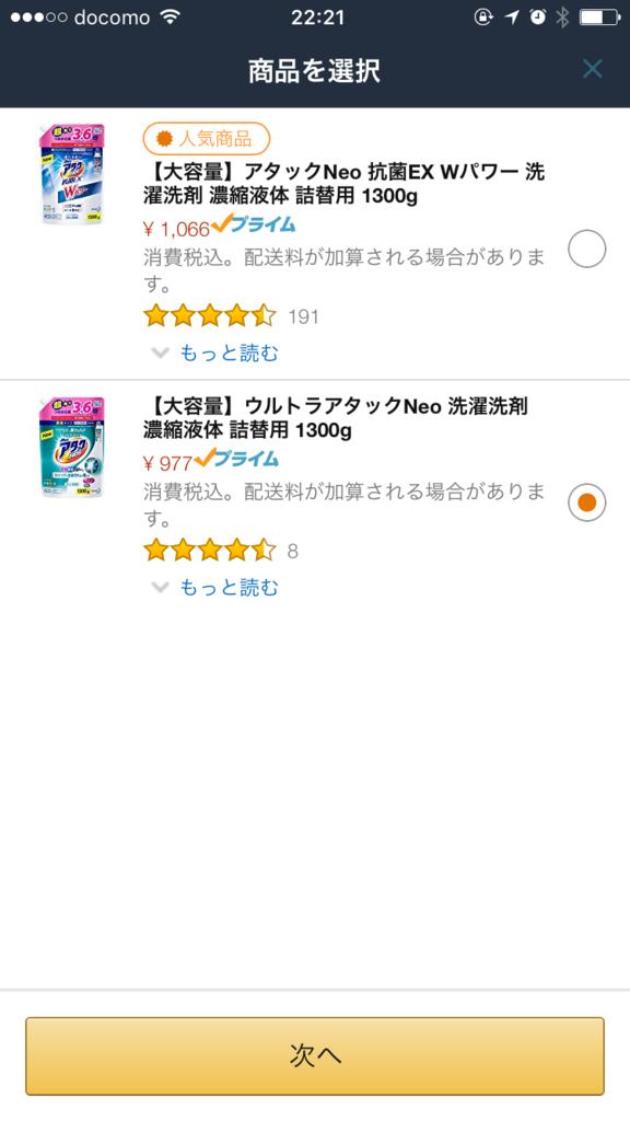 f:id:imakagi:20161206000830p:plain