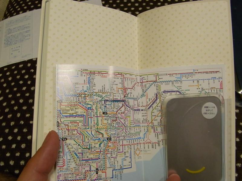 f:id:imakakomi:20111015101443j:image