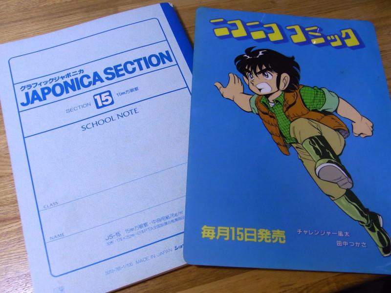 f:id:imakakomi:20120121090953j:image