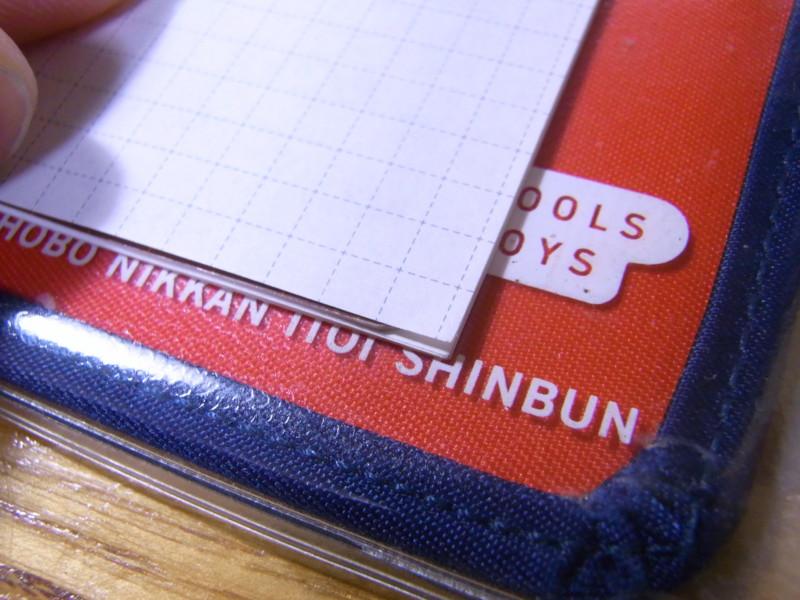 f:id:imakakomi:20120121092022j:image