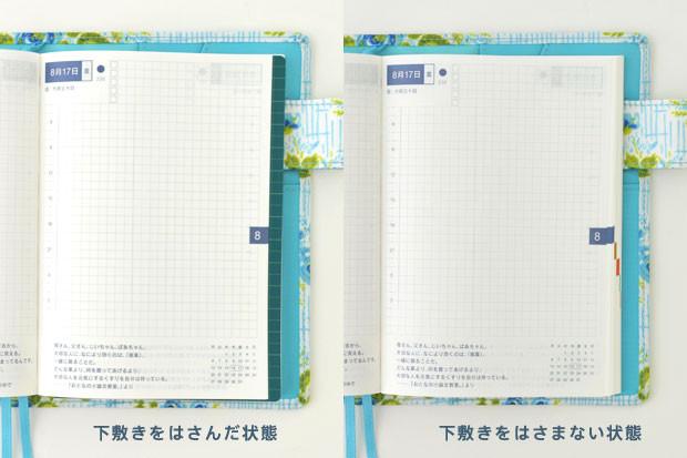 f:id:imakakomi:20120121103127j:image