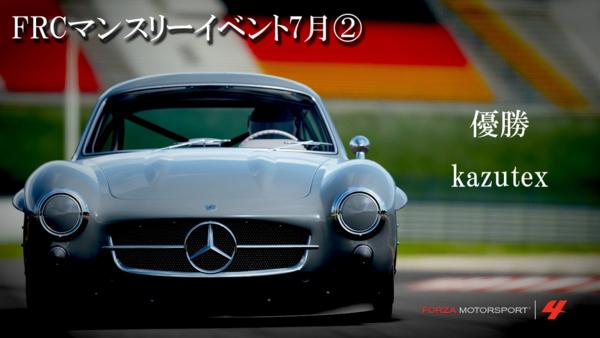 f:id:imaken_organizer:20120803002212j:image