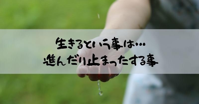 f:id:imakoko_blog:20210423104945j:plain