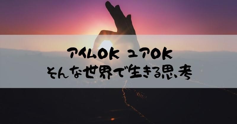 f:id:imakoko_blog:20210611100042j:plain