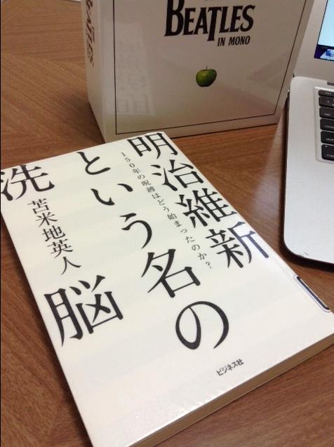 f:id:imakokowoikiru:20161112105849p:plain