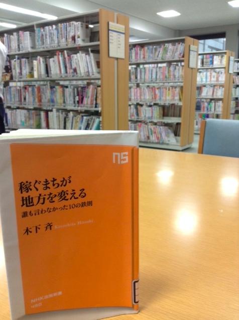 f:id:imakokowoikiru:20161114121858p:plain