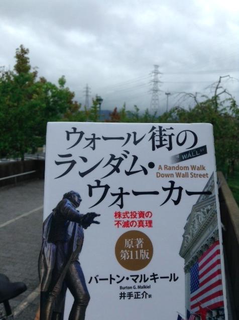 f:id:imakokowoikiru:20161114124032p:plain