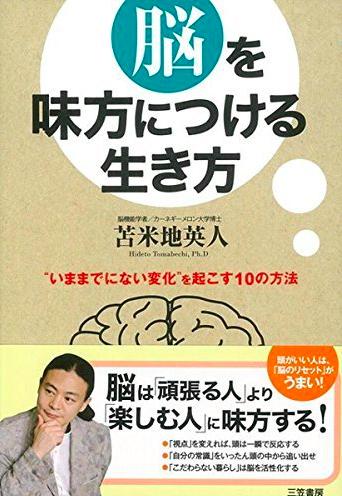 f:id:imakokowoikiru:20161114130258p:plain