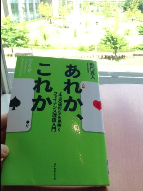 f:id:imakokowoikiru:20161114222631p:plain
